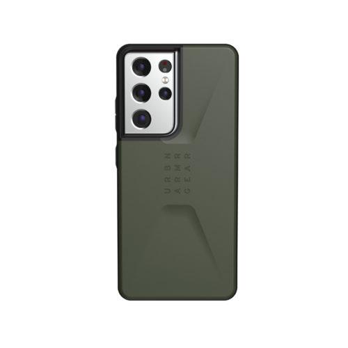 Op lung Samsung Galaxy S21 Ultra 5G UAG Civilian Series 14 bengovn